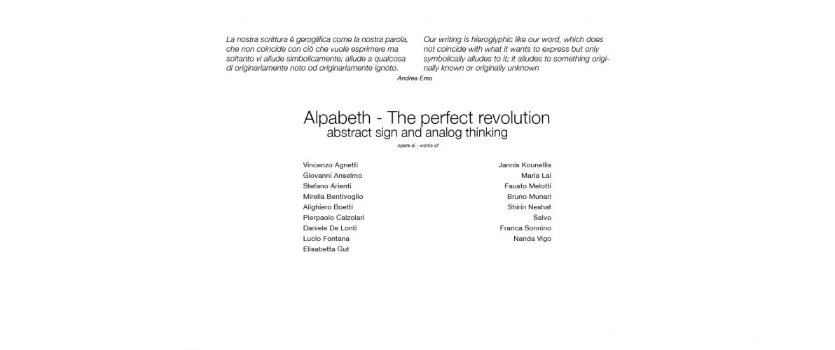 Image Current Exhibition - Alphabet – The perfect revolution